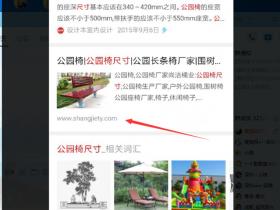 刘连康:SEO顾问发现百度越来越倾向于移动端排名