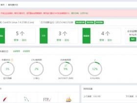 刘连康:本站正式启用https(附上宝塔控制面板安装方法)