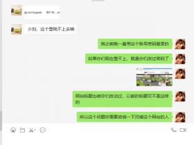 刘连康:phpcms V9管理后台密码忘记了怎么办