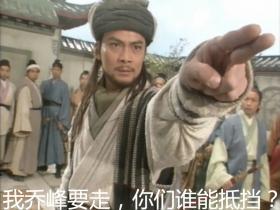 刘连康:做SEO顾问要像乔帮主那样有自信!