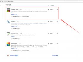 刘连康:给大家推荐一款检查404错误页面的谷歌浏览器插件